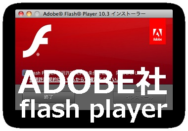 161006flash player